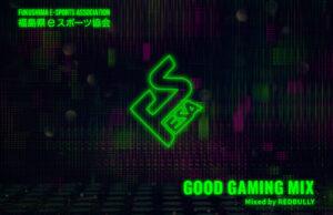 GOOD GAMING MIX | Video Game Mashup Music DJ Mix