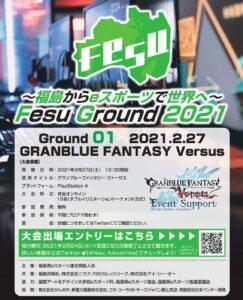 fesu ground 2021